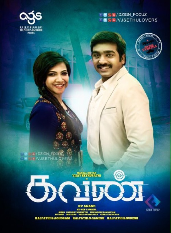 Kavan Tamil Movie Full Download HD DVDRip Free 2017