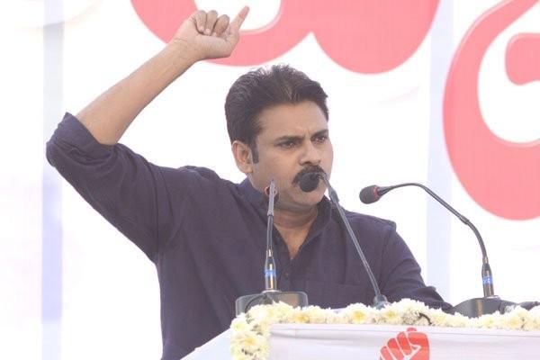 Jana Sena party,Pawan Kalyan,Pawan Kalyan in Kurnool,Powerstar Pawan Kalyan,Jana Sena party in Kurnool,Jana Sena Party in kurnool