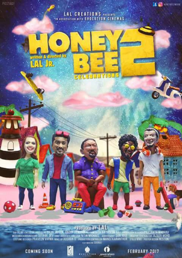 Asif Ali's Honey Bee 2 first look poster is out - Photos