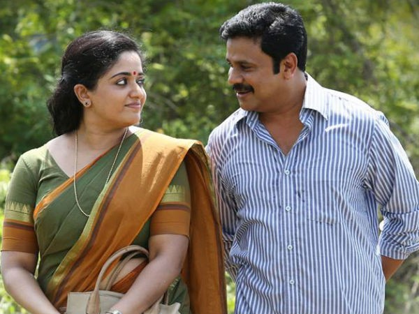 Dileep and Kavya Madhavan,Dileep and Kavya Madhavan rare pics,Dileep and Kavya Madhavan rare images,Dileep and Kavya Madhavan rare photos,Dileep and Kavya Madhavan rare stills,Dileep and Kavya Madhavan unseen pics,Dileep,Kavya Madhavan