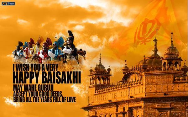 Baisakhi,Baisakhi 2015,picture greeting,Khalsa,Punjab,harvest season,Punjabi New Year,photos