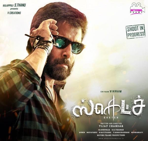 Vijay next movie title is vaal, AR Murugadoss next movie