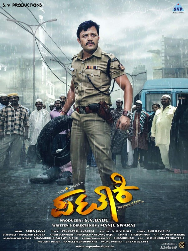 Pataki Movie Review 3.5/5: A good mix of action, comedy ...