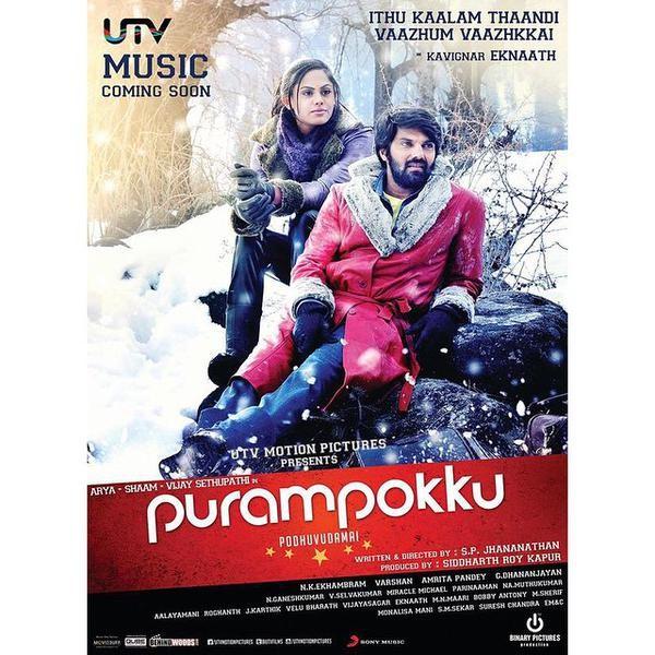 Purampokku Audio Release Posters,Purampokku,Purampokku audio launch,arya,Vijay Sethupathi,Shaam,Karthika Nair,tamil event