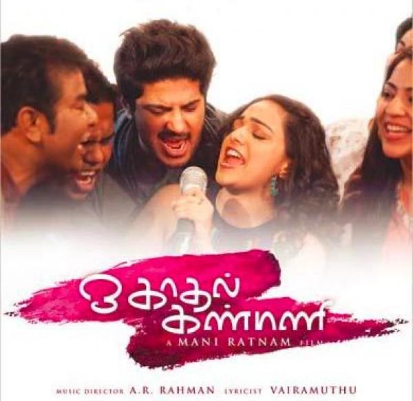 O Kadhal Kanmani Tamil Full Movie Watch Online Free