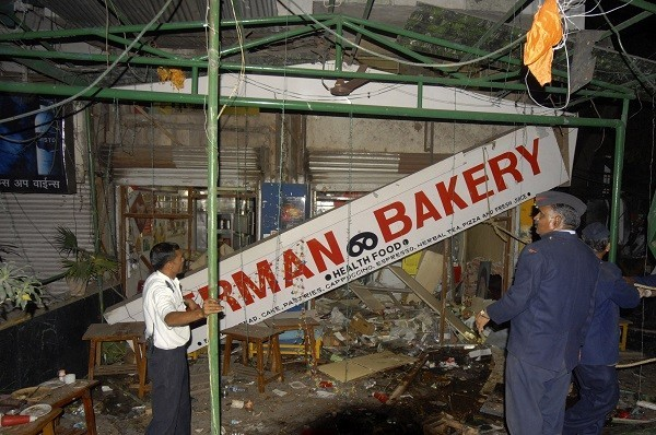 German Bakery blast case
