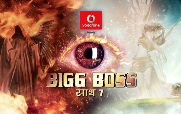 Popular reality show Bigg Boss is currently in its seventh season