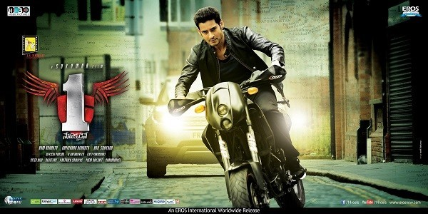"Mahesh Babu in ""1 Nenokkadine"" (Official Facebook of ""1 Nenokkadine"")"