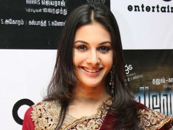 Amyra Dastur at