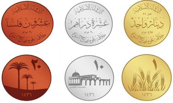 ISIS wants to mint its own coins to introduce the new sharia currency adopted from the Ottoman rulers.