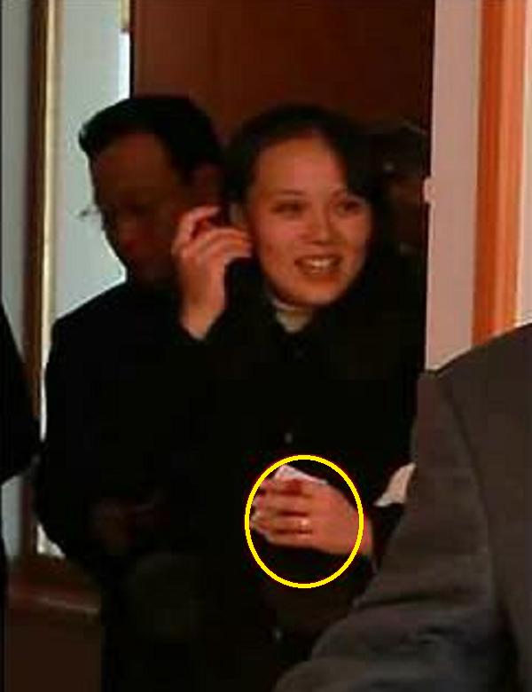 Kim Yo Jong's sister