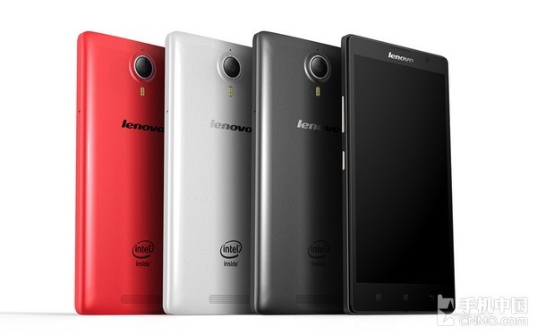Lenovo K80: Smartphone with 4GB RAM and 4000 mAh battery