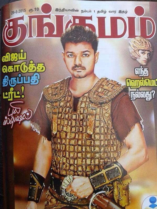 'Puli' First Look published in a Magazine