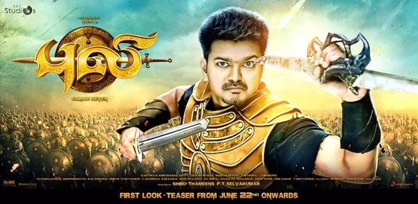 Puli Official Poster 'Puli' First Look Post...