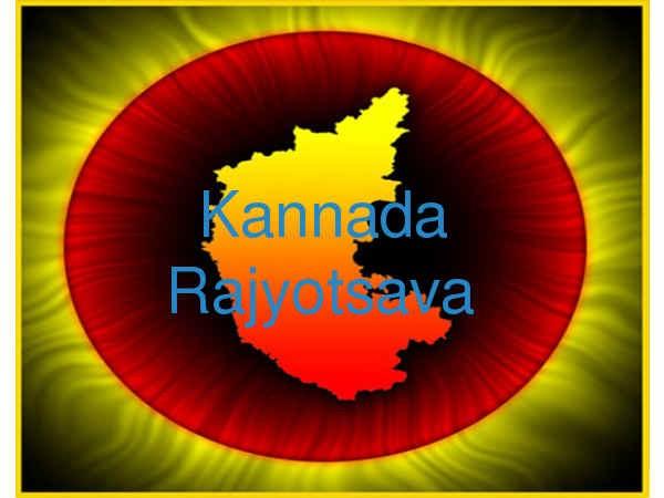 Top Beautiful Karnataka Rajyotsava Images for Free Download
