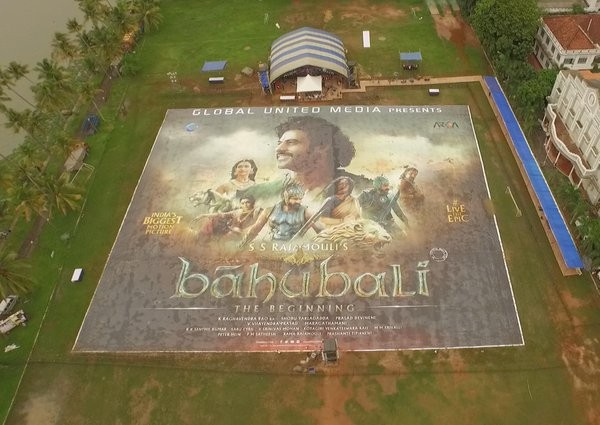 Baahubali - The Beginning to be re-released in Kerala