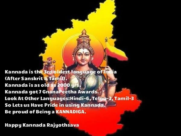 Kannada Rajyothsava