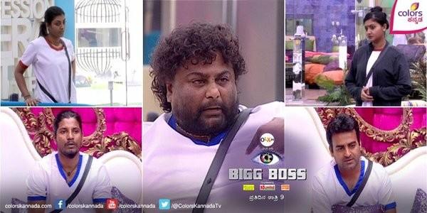 'Bigg Boss 3'  Kannada