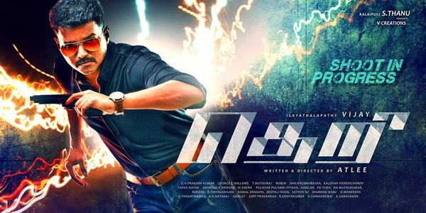 'Theri' (Vijay 59) First Look Poster Released