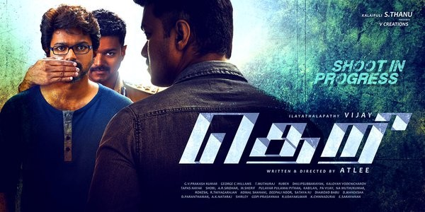 'Theri' First Look
