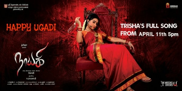 Trisha recorded the Telugu version of 'Nayaki' song 'Bayam'