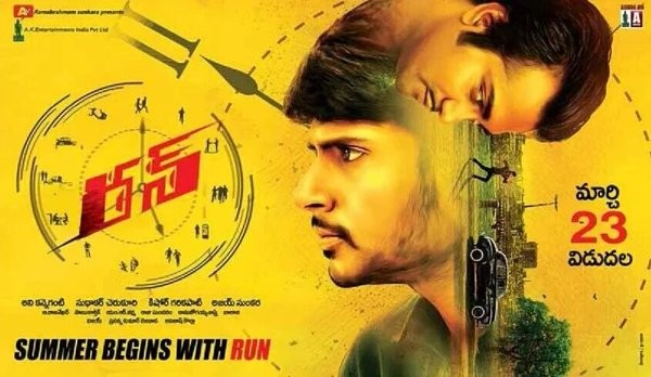 Sundeep Kishan's 'Run'