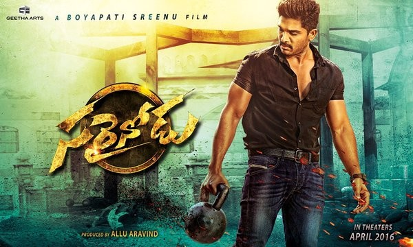 Allu Arjun's first look in Sarainodu
