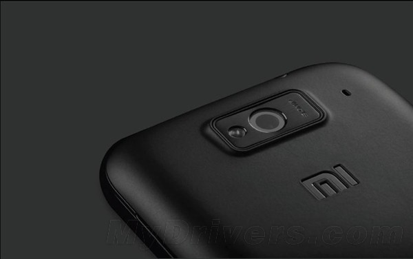 Leaked image of Xiaomi Redmi Note 2