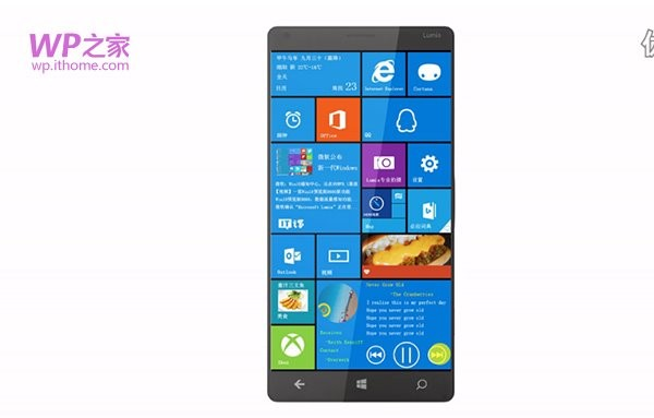Leaked concept image of Microsoft Lumia 1030
