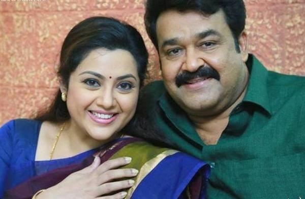 Mohanlal and Meena