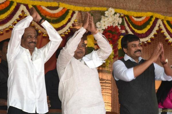 Rajinikanth, CM Siddaramiah & Chiranjeevi