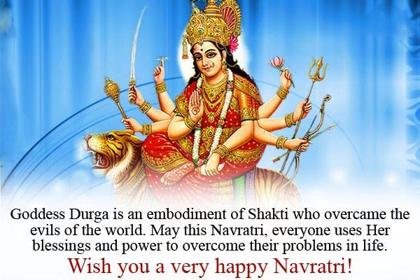 Durga Ashtami 2015
