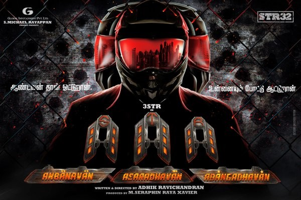 The first look of Simbu's 'Anbanavan Asaradhavan Adangadhavan'