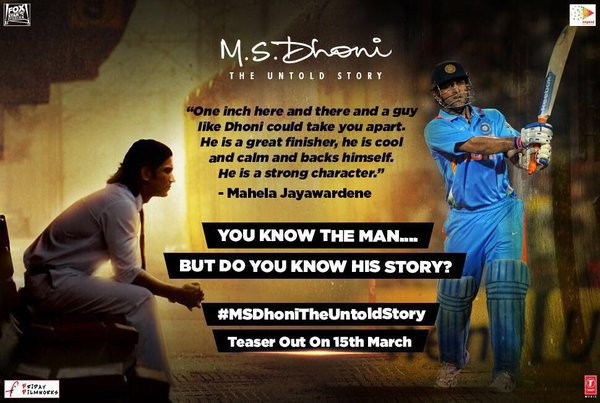 Sushant Singh Rajput in 'MS Dhoni – The Untold Story'