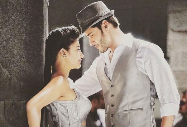Mahesh Babu and Shruti Haasan in Srimanthudu