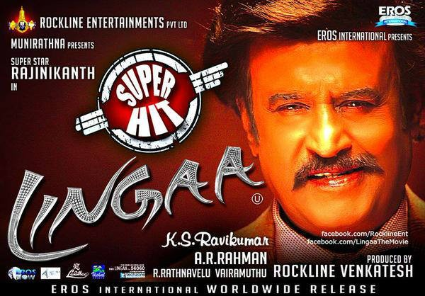 'Lingaa' Box Office Collection