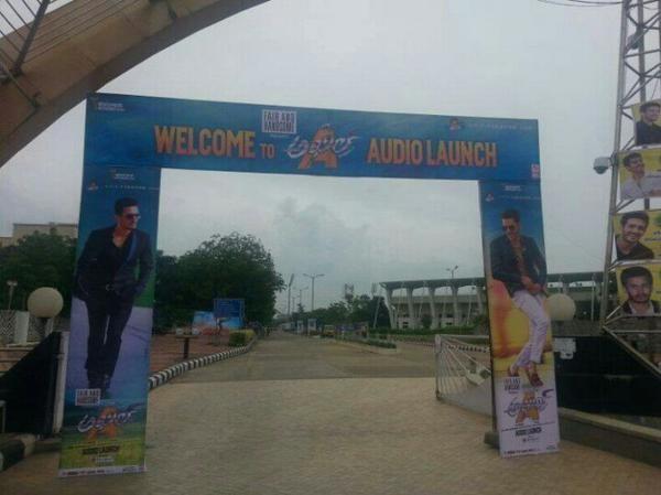 Akhil the Power of Jua audio launch