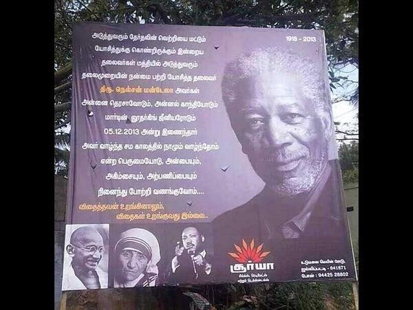 The billboard with picture of Morgan Freeman with tributes to Mandela was first posted in Twitter