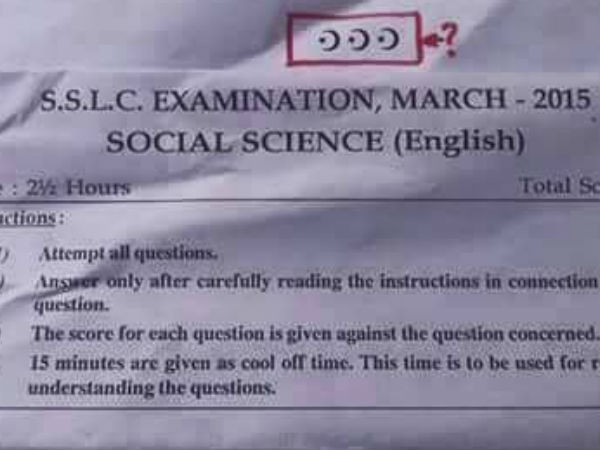 Kerala SSLC question paper that has gone viral on social media