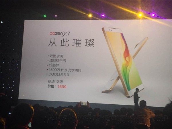 Coolpad Dazen X7 launch in China