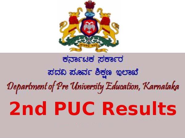Karnataka 2nd (Second) PUC Results Postponed