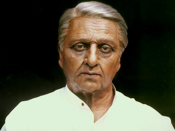 'Indian 2'