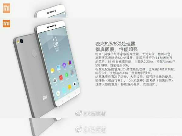Xiaomi Redmi 5 Leaks Indicate More Than One Variant of the Device