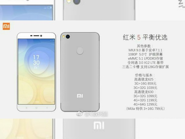 Xiaomi's New Brand Will Lie Between Mi Series & Redmi Series, Priced Aggresively