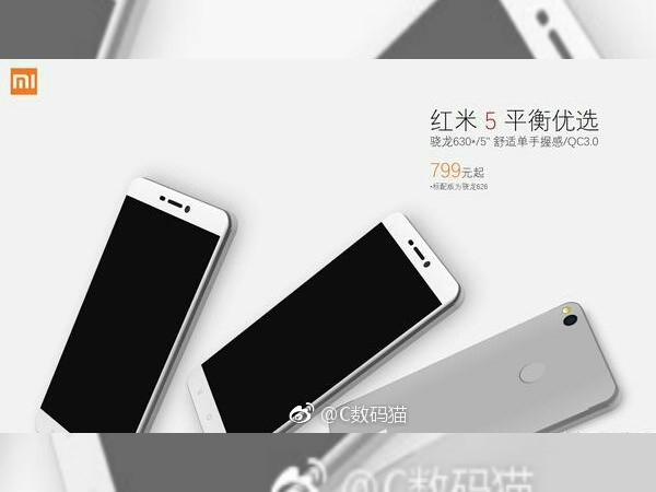Xiaomi Helium With 3GB RAM and Android Nougat Spotted On Benchmarking Site