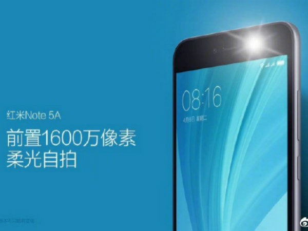 Xiaomi Redmi Note 5A launch set for August 21, specs revealed
