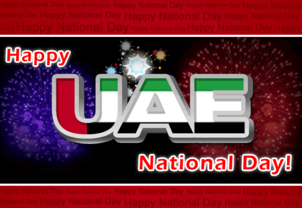 Happy UAE National Day