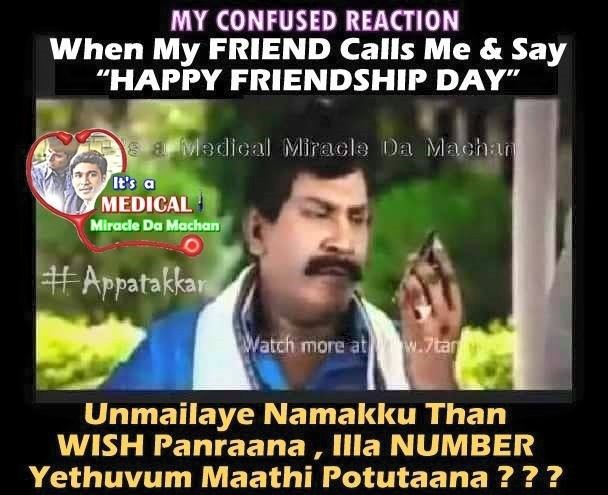 Friendship Day Special Memes - Photos