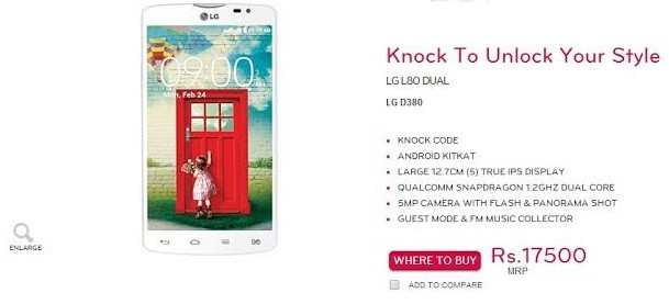 LG L80 Dual with Android 4.4 KitKat Launched In India; Price, Specs, Availability Details