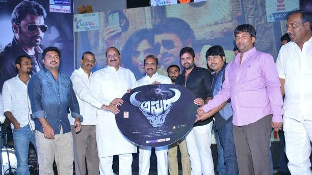 Asura Audio Launch,telugu movie Asura Audio Launch,Asura,telugu movie Asura,Nara Rohit,actor Nara Rohit,Nara Rohit at asura audio launch,event,telugu event